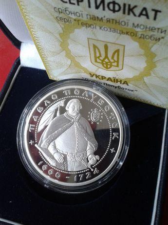 10 грн. Павло Павел Полуботок срібло 2003 НБУ+ футляр+сертифікат