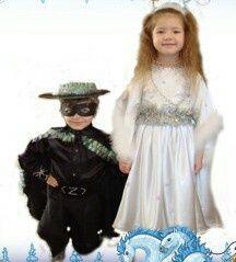 новорічні костюми