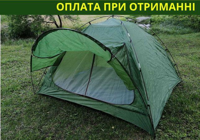 ЗНИЖКИ!!! Намет 3/4/5 місць для туризму, полювання, риболовлі, палатка