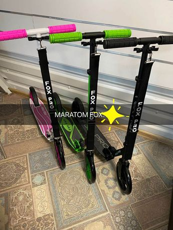 Самокат с большими колесами Maraton Fox Pro,для детей и подростков
