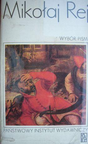 Rej Mikołaj Wybór pism