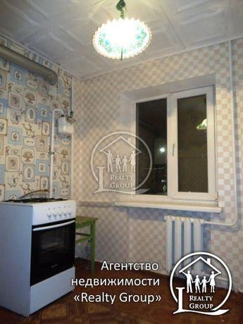 Продам 1-комнатную квартиру рядом с пл.Освобождения