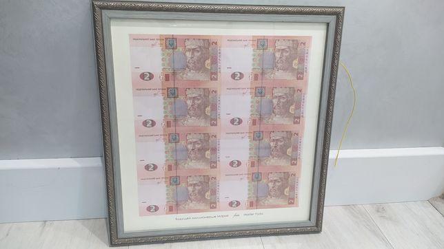 Картина подарок с деньгами с рамкой