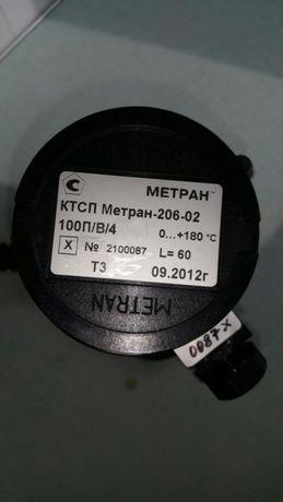 Термопара МЕТРАН 206