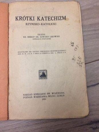 Книга 1931 г
