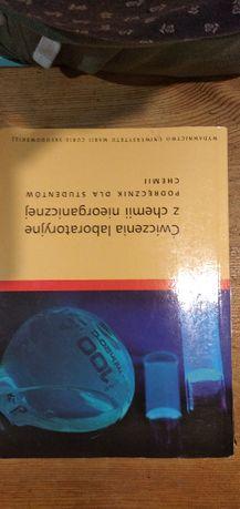 Ćwiczenia laboratoryjne z chemii nieorganicznej, red. Z. Hubicki