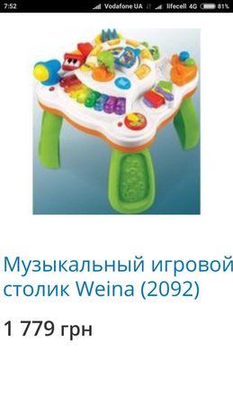 Музыкальный стол Weina