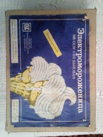 Мороженница И8 ОСМ 1-03 Электромороженница СССР Новая
