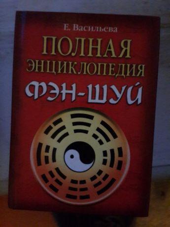 Книга по развитию, здоровью