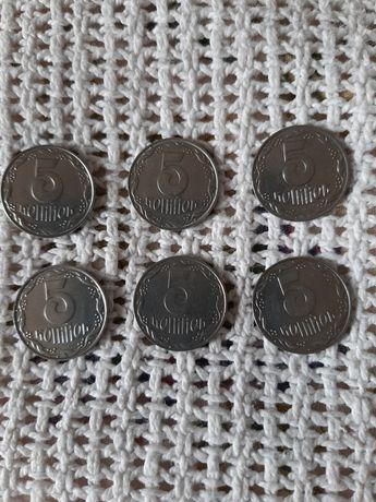 5 копеек Украины 1992
