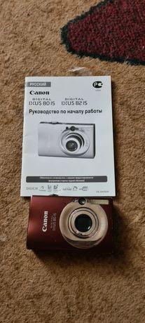Canon IXUS 8015