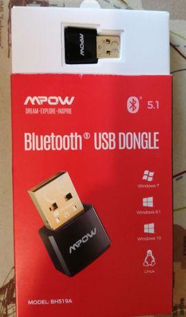 Bluetooth 5.1 USB Dongle