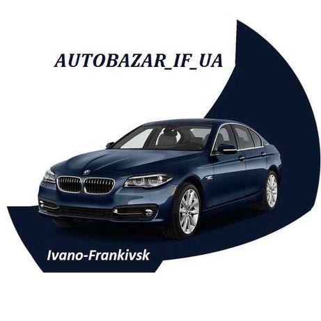 Автовикуп. Купимо ваше авто.