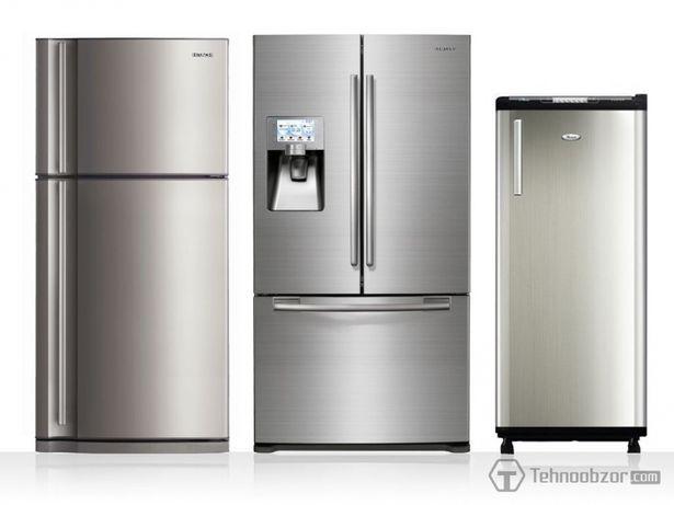 Ремонт холодильников Киев.