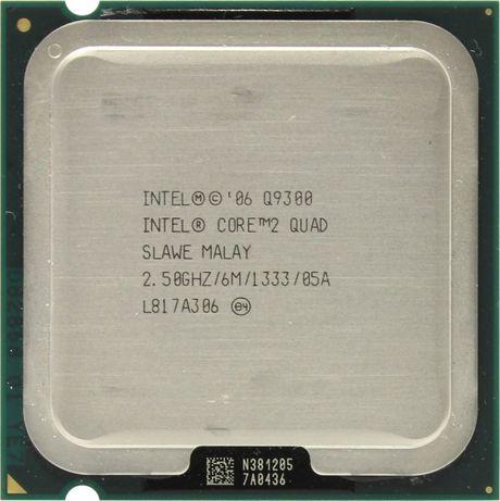 Intel Core 2 Quad q9300/q9400/q9500/q9450/q9550 есть опт