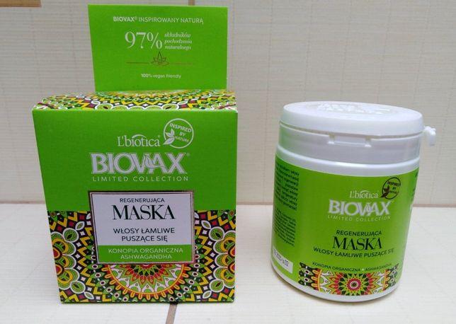 BIOVAX LIMITED COLLECTION maska do włosów łamliwych 250 ml