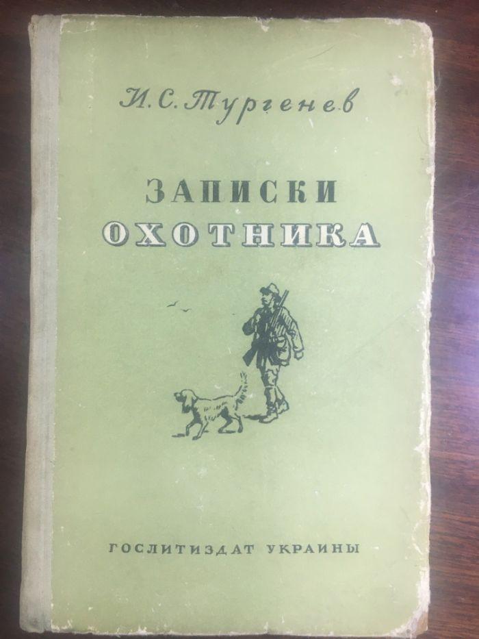 Продам книги Харьков - изображение 1