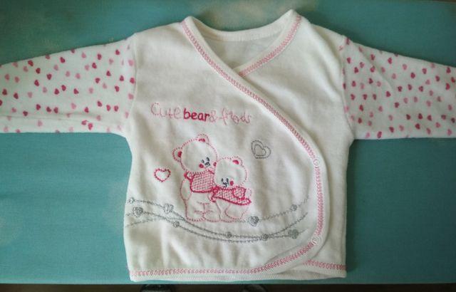 Детский костюмчик (костюм) Caretta Baby