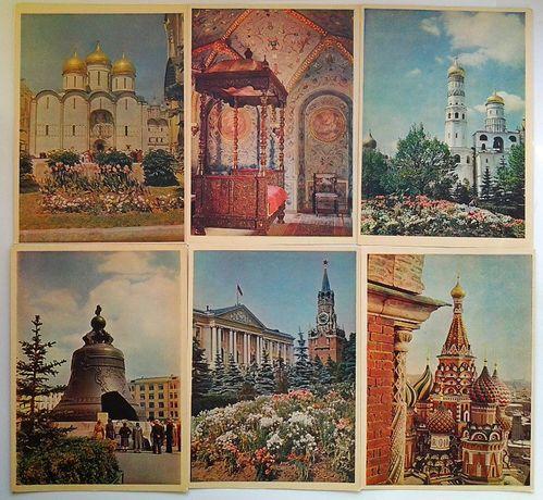 Набор раритетных открыток. Памятники старины Московского Кремля, 1957