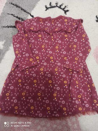Sukieneczka Cocodrillo r. 74