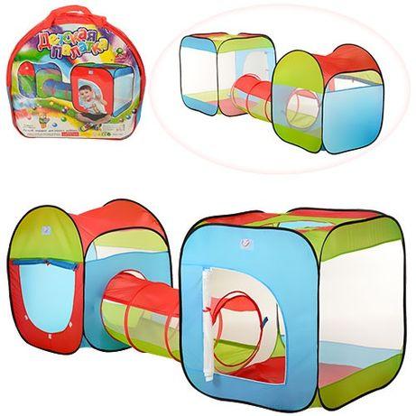 Детская игровая палатка два домика с тоннелем M 2503 4 входа 240*74*84