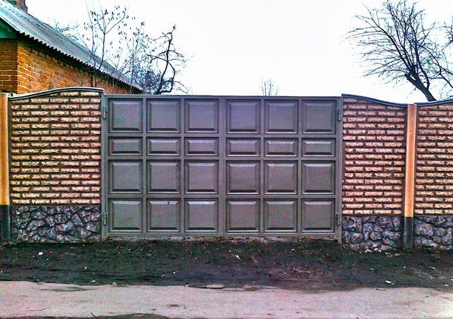 Тротуарная плитка Еврозабор Сетка Рабица Ворота Калитки