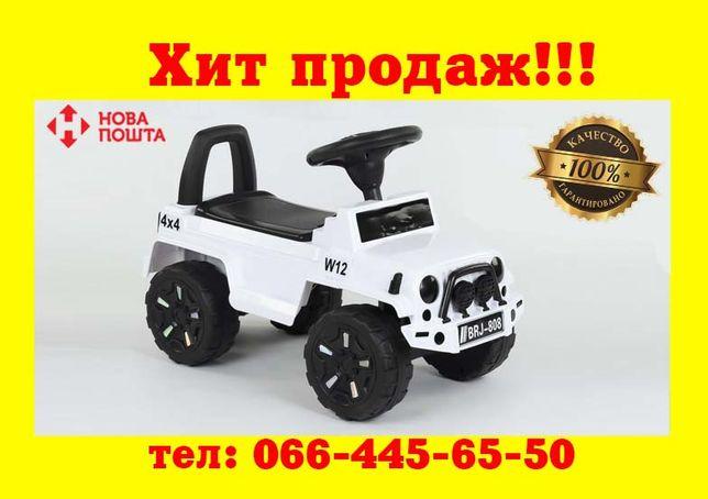 Машинка каталка толокар джип JOY, машина отталкиваться ногами Киев Опт