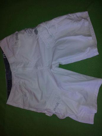 Spodenki białe rozmiar XL