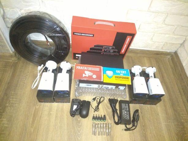 Комплект видеонаблюдения 4 камеры 2 mp, 8 кан регистратор +4 камеры