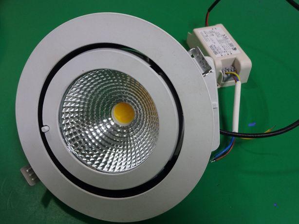 Светильник направленный LED 25Вт