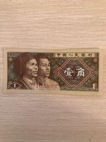 Продам купюру 1 юань 1980 года
