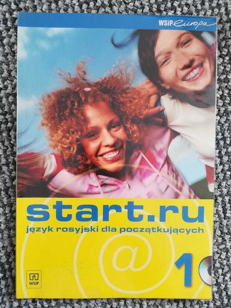 Podręcznik Start.ru 1 do języka rosyjskiego dla początkujących B1
