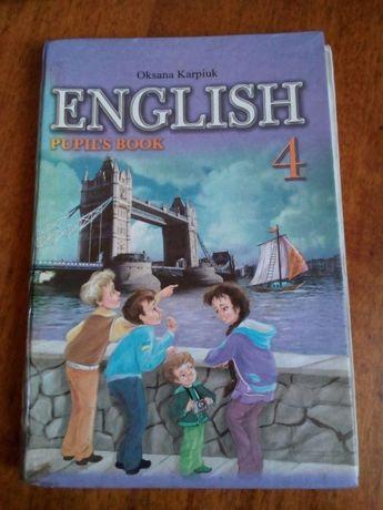 Английский язык (English) 4 класс. Оксана Карпюк