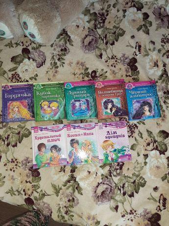 Набор книг фэнтези романтика крюкова каждая -40 грн,1+1= скидка