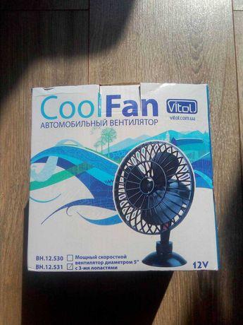 автомобільний вентилятор