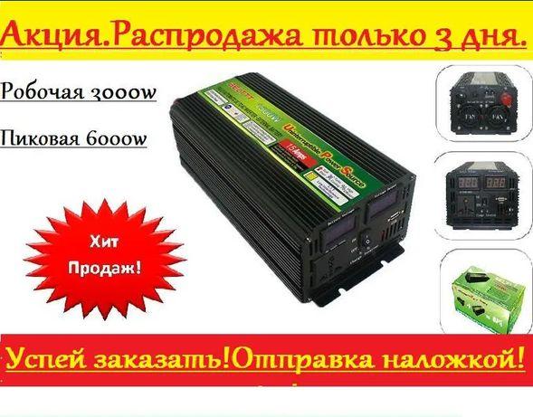 Преобразователь 12-220v 3000w с подзарядкой аккумулятора. Инвертор.