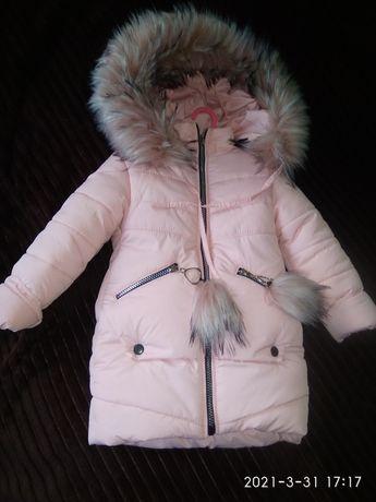 Куртка для дівчинки