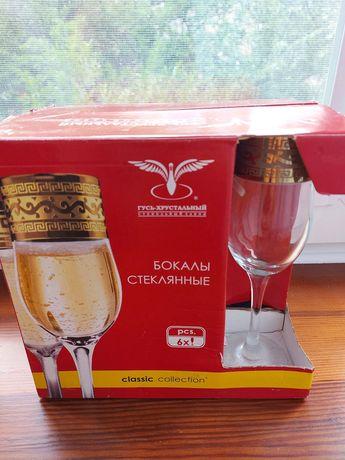 Бокали для шампанського 190 мл 6 штук