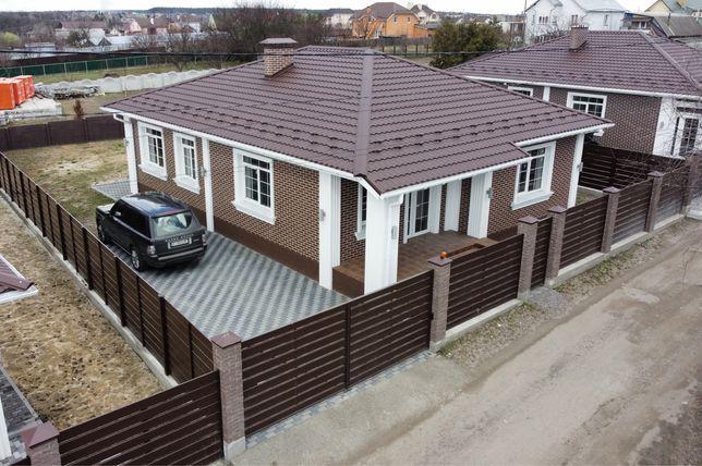 Готовый дом в Иванковичах!