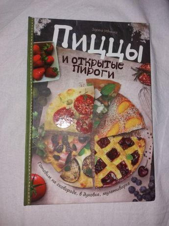 Книга по випічці
