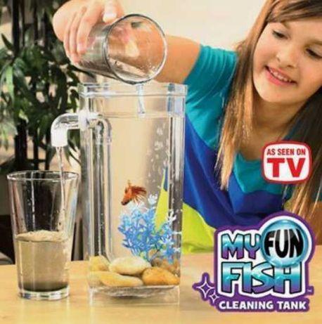 Подарок Аквариум самоочищающийся My Fun Fish