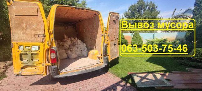 Вывоз мусора Петровцы, Вышгород, Лютеж, Демонтаж