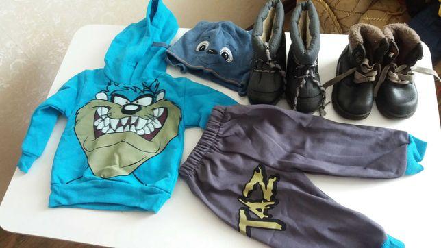 Куртки для маленького мальчика