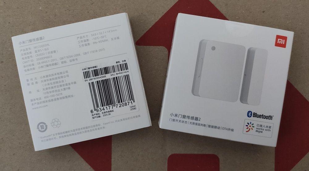 Датчик открытия освещённости Xiaomi Mijia Door Sensor 2 (MCCGQ02HL) Черкассы - изображение 1