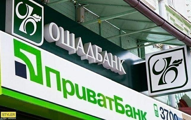 Помогу обналичить карты Ощадбанка, Приватбанка и других банков Украины