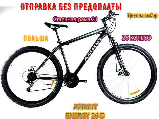 Горный Велосипед Azimut Energy 26 Dрама 21 Черно - Зеленый