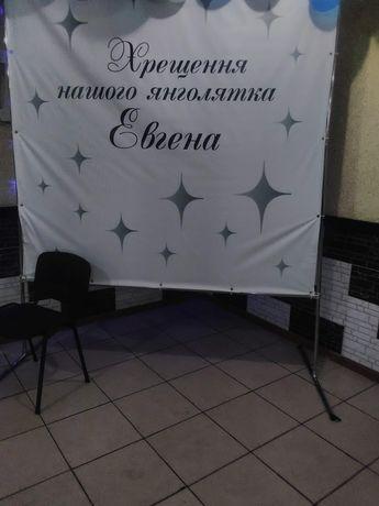 Плакат, банер имя Евген
