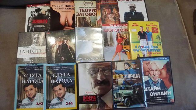 Различные диски DVD