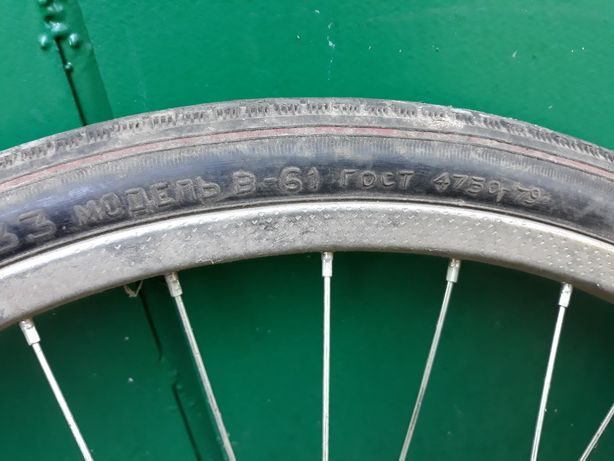 Комплект колес на велосипед орленок 37х533