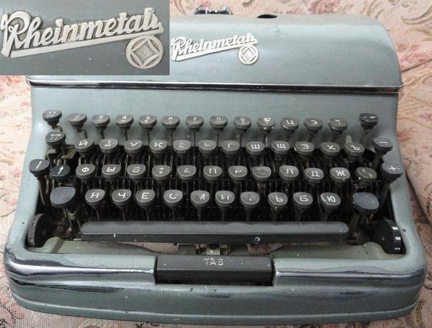 "Печатная машинка ""Rheinmetall"" GS2894 без каретки (1950-60-е)"